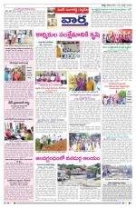 Siddipet - Read on ipad, iphone, smart phone and tablets