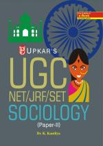 UGC-NET/JRF/SET Sociology (Paper-II) - Read on ipad, iphone, smart phone and tablets