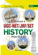 UGC NET/JRF/SET History (Paper-II & III) - Read on ipad, iphone, smart phone and tablets