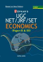 UGC NET/JRF/SET Economics (Paper II & III) - Read on ipad, iphone, smart phone and tablets