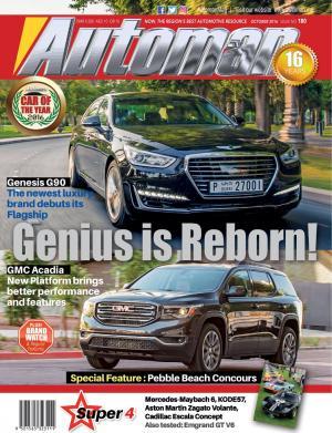 Automan Magazine