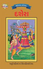 Festival of India : Dusshera :ભારતના તહેવાર: દશેરા - Read on ipad, iphone, smart phone and tablets
