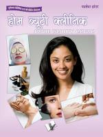 HOME BEAUTY CLINIC (Hindi) - Read on ipad, iphone, smart phone and tablets