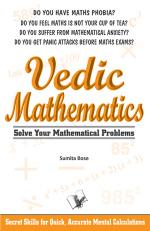 VEDIC MATHEMATICS - Read on ipad, iphone, smart phone and tablets.
