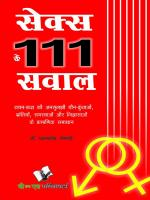 SEX KE 111 SAWAL - Read on ipad, iphone, smart phone and tablets