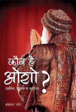 Kaun hai Osho : daarshanik, vichaarak ya mahaachetana ? - Read on ipad, iphone, smart phone and tablets