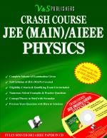 CRASH COURSE JEE(MAIN) / AIEEE - PHYSICS - Read on ipad, iphone, smart phone and tablets