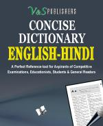 ENGLISH - HINDI DICTIONARY (POCKET SIZE) - Read on ipad, iphone, smart phone and tablets