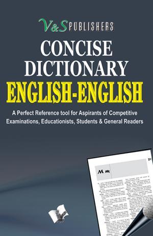 ENGLISH ENGLISH DICTIONARY  (HB)