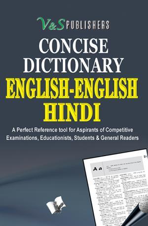 ENGLISH ENGLISH HINDI DICTIONARY (HB)