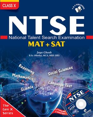 NTSE – National Talent Serach Examination