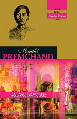 Rangabhumi