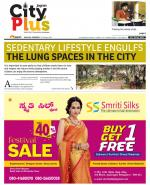 Bangalore - Jayanagar - Read on ipad, iphone, smart phone and tablets