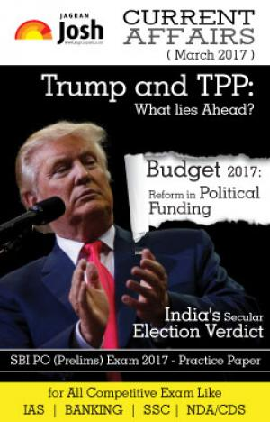 Current Affairs March 2017 eBook