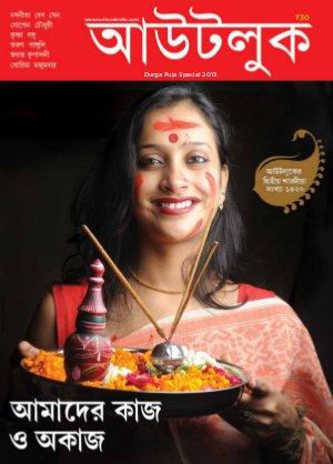 Durga Puja Special 2012