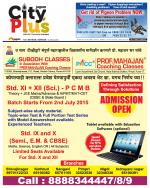 Pune - Kothrud Bawdhan - Read on ipad, iphone, smart phone and tablets