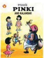 Pinki-And-Kalandar - Read on ipad, iphone, smart phone and tablets.