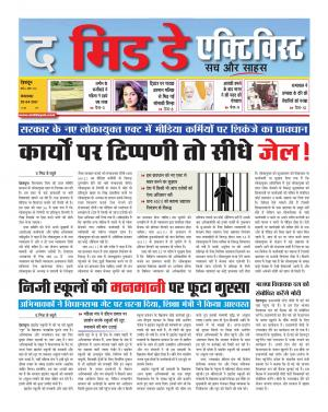 The Midday Activist 25 april