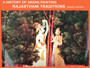 A History of Indian Painting - Rajasthani Traditions - Read on ipad, iphone, smart phone and tablets.