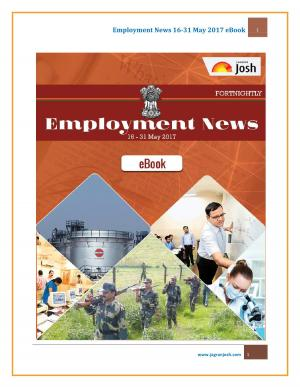 Employment News 16-31 May 2017 eBook