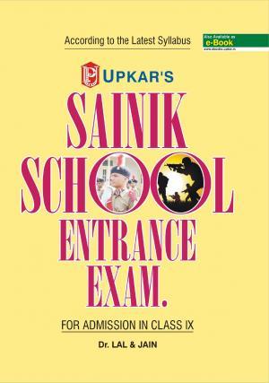 Sainik School Entrance Exam. For Admission in Class IX