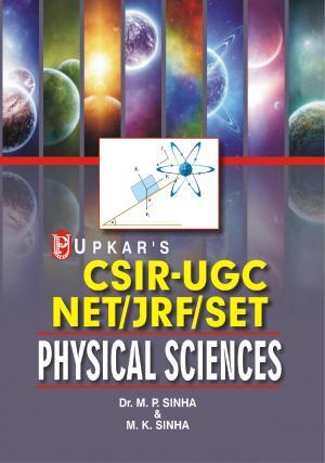 CSIR-UGC NET/JRF/SET Physical Sciences