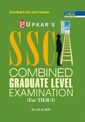 S.S.C. Combined Graduate Level Exam. (For Tier I)
