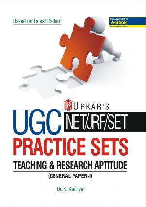 UGC NET/JRF/SET Practice Sets Teaching & Research Aptitude (General Paper-I)