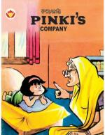 Pinki-Company-English - Read on ipad, iphone, smart phone and tablets.