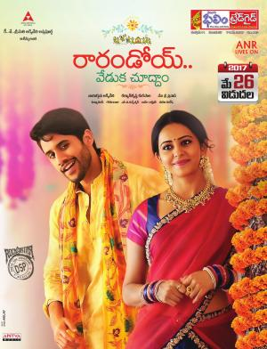 Telugu Film Trade Guide Issue 27