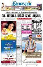 Dinakaran nagerkoil issue