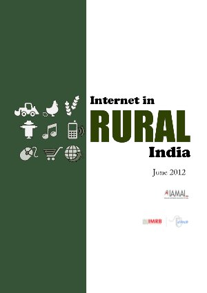 ICube 2012 Rural Internet