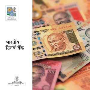RBI - Read on ipad, iphone, smart phone and tablets.