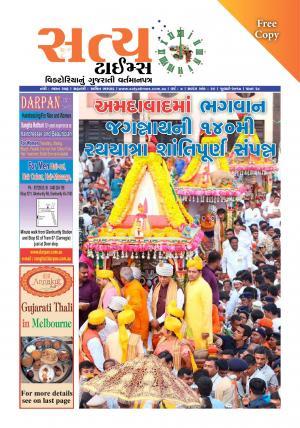 Satya Times