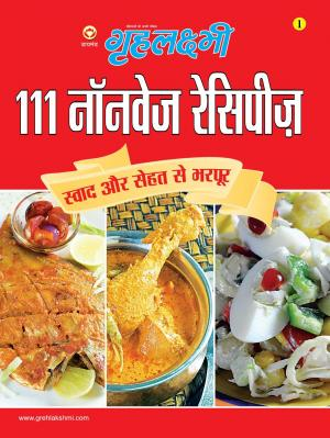 111 Nonveg Recipes  : 111 नॉनवेज रेसिपीज़
