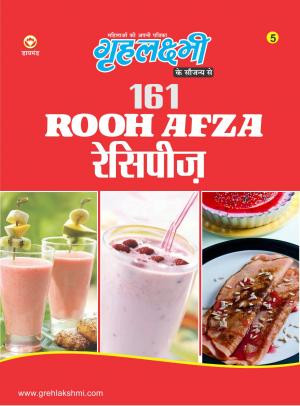 161 Rooh Afza Recipes : 161 रूह अफ़ज़ा रेसिपीज