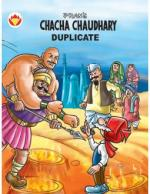 Chacha-Chaudhary-Duplicate-English - Read on ipad, iphone, smart phone and tablets.