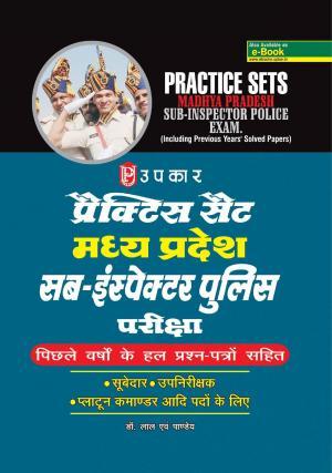 Practice Set Madhya Pradesh Sub Inspector Police Exam