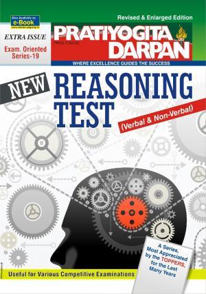 Series-19 New Reasoning Test