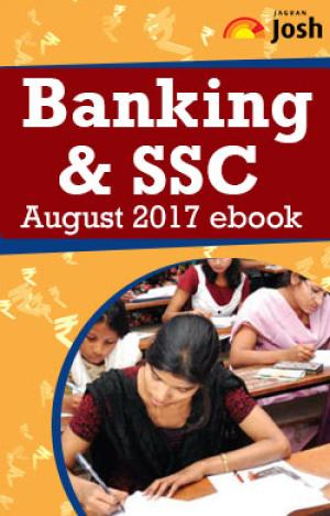 Banking & SSC August 2017 e-Book