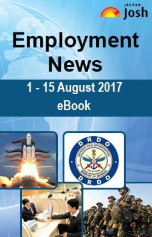 Employment News (01 - 15 August 2017) e-Book
