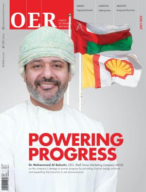 OER 16 - Read on ipad, iphone, smart phone and tablets.