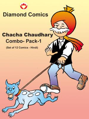 Chacha-Chaudhary-Combo-(Set of 12)-Hindi - Read on ipad, iphone, smart phone and tablets