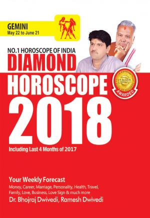 Diamond Horoscope 2018 : Gemini
