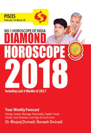 Diamond Horoscope 2018 : Pisces