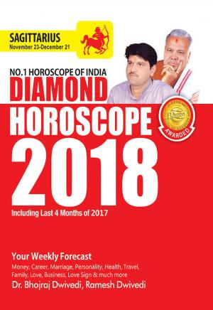 Diamond Horoscope 2018 : Sagittarius