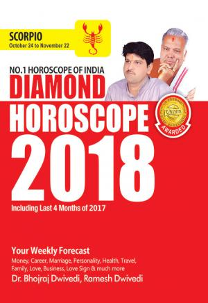 Diamond Horoscope 2018 : Scorpio
