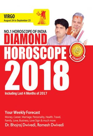 Diamond Horoscope 2018 : Virgo 2018