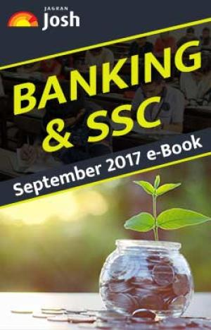 Banking & SSC September 2017 e-book