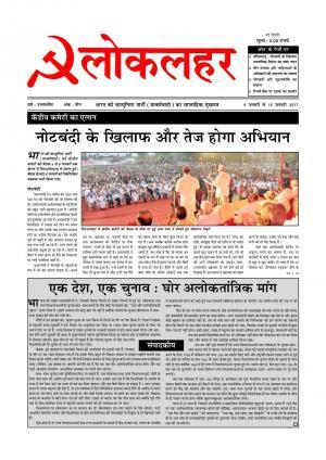 Kabira Times